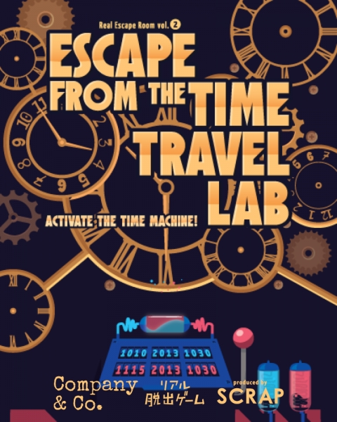 Escape Game Escape from the Time Travel Lab, SCRAP. Toronto.
